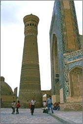 Благородная Бухара | Город Узбекистана Минарет Калян